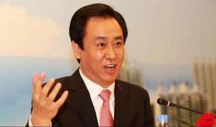 Richest People - Hui Ka Yan